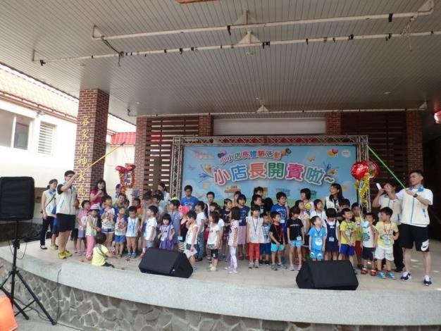 「我不小,我是小店長!」社會處長田昭容也參加  與孩子同樂